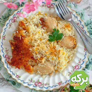 طرز تهیه شلگه، پلو مرغ خوشمزه و مخصوص به روش تبریزی